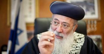 הרב הראשי הספרדי