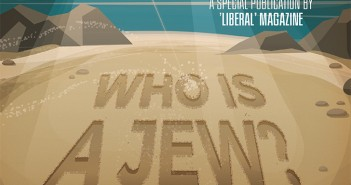 liberal cover_who us a jew