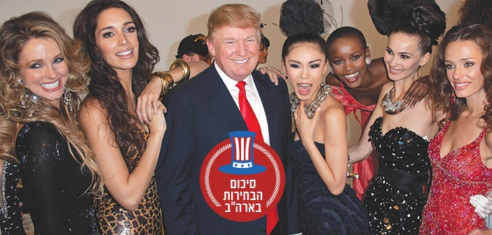 NEW YORK, NY - JULY 27:  (L-R) Miss USA 2004 Shandi Finnessey, Miss Universe 2003 Amelia Vega, Donald Trump, Miss Universe 2007 Riyo Mori, Miss Tanzania 2007 Flaviana Matata, Miss Kosovo 2009 Marigona Dragusha, and Miss Kosovo 2008 Zana Krasniqi attend a photocall at Chelsea Piers, Studio 59 on July 27, 2011 in New York City.  (Photo by D Dipasupil/WireImage)