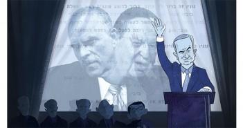 עיתונות ישראלית רועי הרמלין