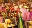 הפגנה יהודית ערבית ב תל אביב  רחוב דיזנגוף דיזינגוף דיזנגוף סנטר   הפגנה למען שויון זכויות של יהודים וערבים שוויון זכויות  הפגנות יהודים ערבים גזענות הריסות בתים הריסת בתים נגד
