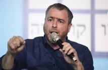 האנגר 11 נמל תל אביב עיתון הארץ ועידה דמוקרטיה  שמעון ריקלין עיתונאי