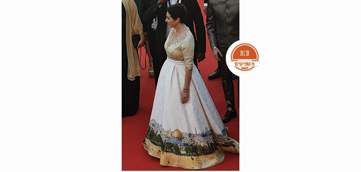 Israeli Culture Minister Miri Regev wearing a dress featuring the old city of Jerusalem arrives on May 17, 2017 for the screening of the film 'Ismael's Ghosts' (Les Fantomes d'Ismael) during the opening ceremony of the 70th edition of the Cannes Film Festival in Cannes, southern France. / AFP PHOTO / Antonin THUILLIER