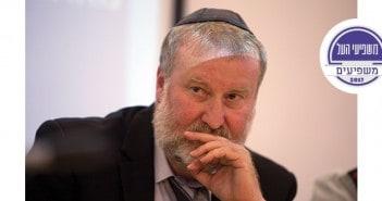 אביחי מנדלבליט היועץ המשפטי לממשלה  ערב עיון האוניברסיטה העברית