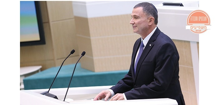 MOSCOW, RUSSIA - JUNE 28, 2017: Yuli-Yoel Edelstein, Speaker (Chairman) of the Knesset, the unicameral national legislature of Israel, addresses a meeting of the Russian Federation Council. Anton Novoderezhkin/TASS (Photo by Anton NovoderezhkinTASS via Getty Images)