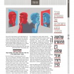 142_143_rogel-page-001