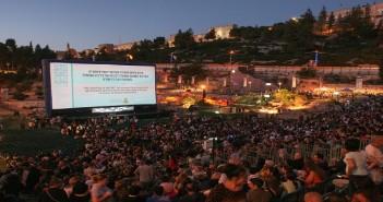 פסטיבל הסרטים