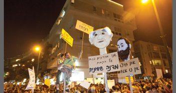 צעדת המיליון. מחאת 2011. כיכר המדינה