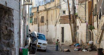 בית הדבש בסילוואן מרכז מורשת יהודי תימן צילום : אמיל סלמן